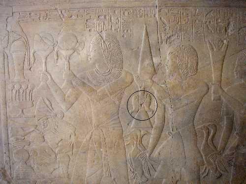 Bas relief egyptien