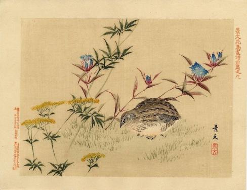 Estampe japonaise de Keibun de 1892
